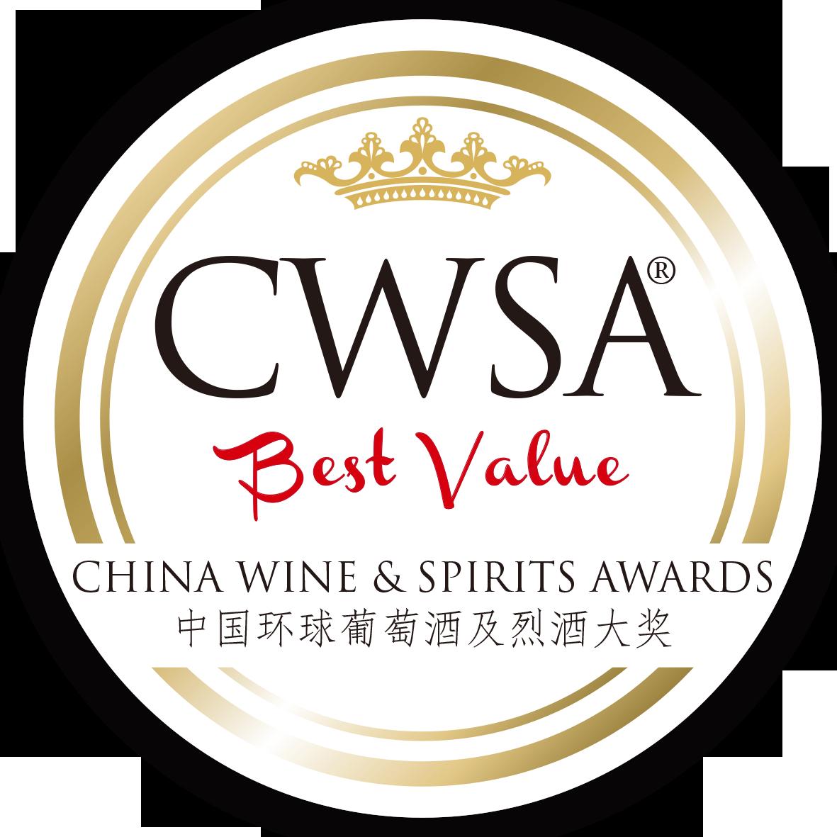 chinese-wine-and-spirit-awards-2018